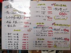 【新店】屋台らーめん そな-2