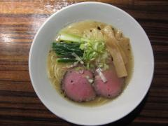 麺や 而今【弐拾】 ~にぼ而郎「バランスの白」~-5