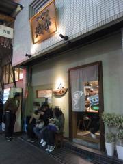 ラーメン 燈郎【弐】-1