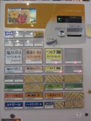 麺屋 Hulu-lu-3