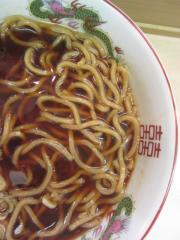 麺屋 大金星-4
