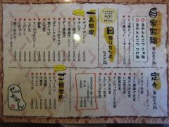 中華食堂 せっちゃん-4