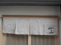 Japanese Soba Noodle 蔦-10