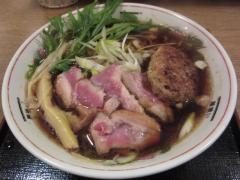 麺喰い メン太ジスタ【四】-4