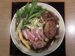 麺喰い メン太ジスタ【四】-5