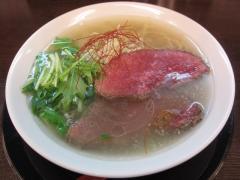 マルイ製肉店【参】-3