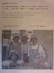 マルイ製肉店【参】-5