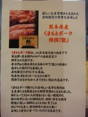 マルイ製肉店【参】-7