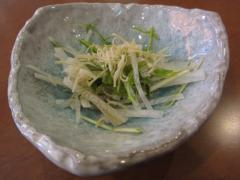 麺や 天啓【七】-4
