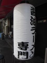 金久右衛門 靭本町店【七】-9