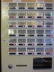 麬にかけろ 中崎壱丁 中崎商店會 1-6-18号ラーメン【壱七】 -2