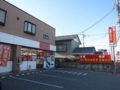 もつ家 鎌ヶ谷店-8