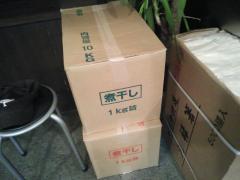 『麺屋 翔』で本日1日限定「ド煮干し豚骨らーめん」販売♪-2