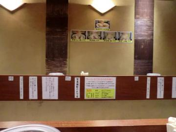「二郎ラーメン」大阪「笑福」西本町店2