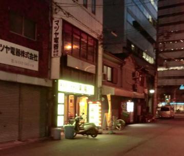 「二郎ラーメン」大阪「笑福」西本町店