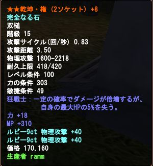 2011-02-07 03-25-47