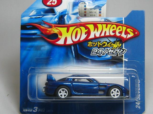 hotwheels010-20.jpg