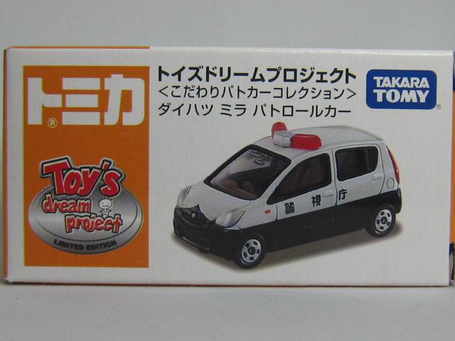 tm019-6_200904250.jpg