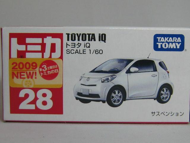 tm028-8_200906200.jpg