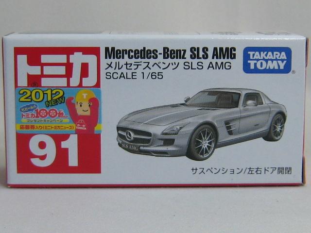 tm91-4_201201217.jpg