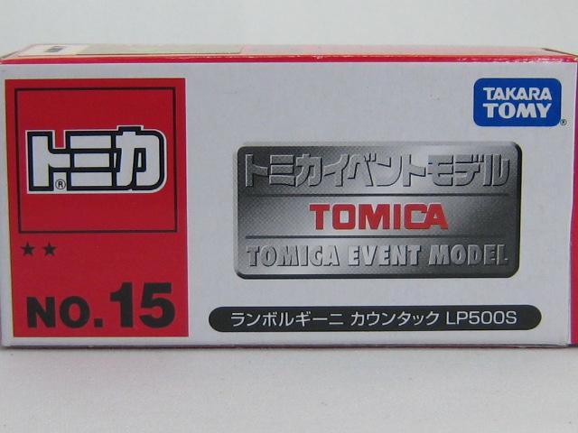 tm92-2_200904240.jpg