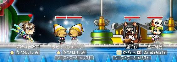 みゅcとピノキオ1