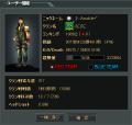 ScreenShot_11.png