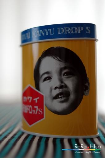 KAWAI Drops