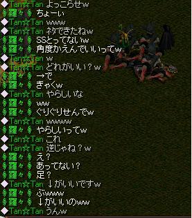 たんたん会話2