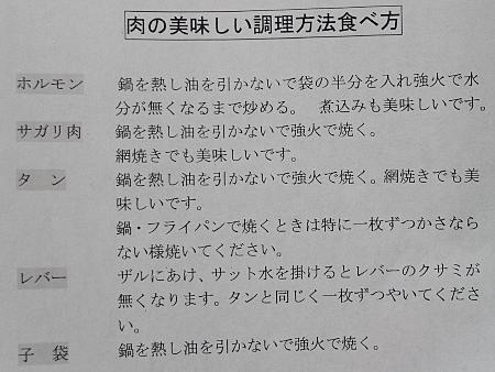 towada3.jpg