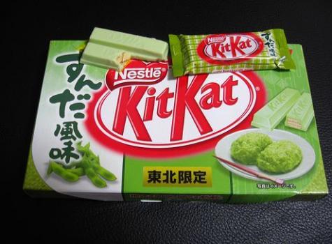 世界のキットカット(KitKat)の写真いろいろ