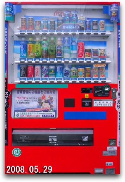 私は毎日(のように)自動販売機の写真を撮っています。ごめんな。_ 変化なし