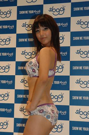日本一美しいお尻は18歳の渡辺花穂さん