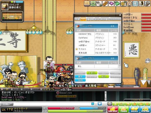 3_20110225180939.jpg