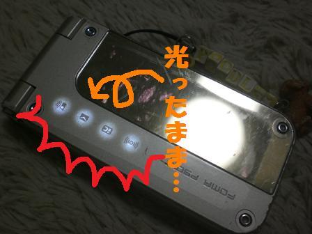 CIMG6145_20081017214303.jpg