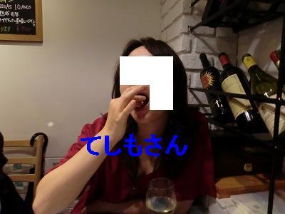 CIMG12430.jpg