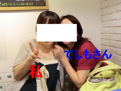 CIMG1246.jpg