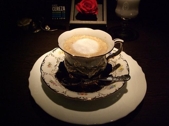 CAFE CEREZA0007