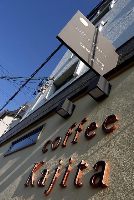 coffeeKajita016.jpg