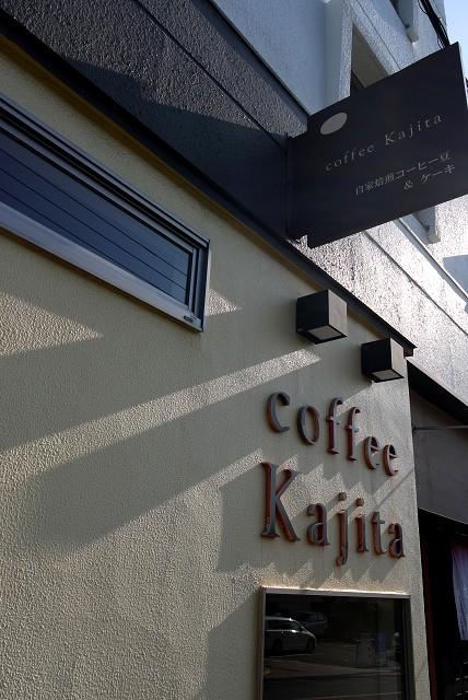 coffeeKajita017.jpg