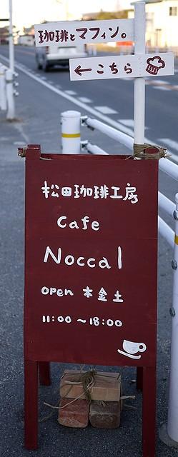noccal024.jpg