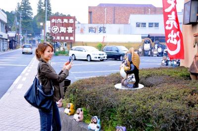 s_tanuki.jpg