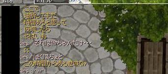 screenbijou303gv.jpg