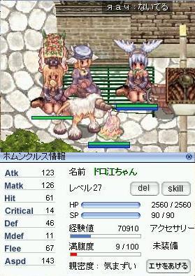 screenbijou404a.jpg