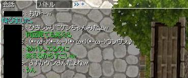 screenbijou405a.jpg