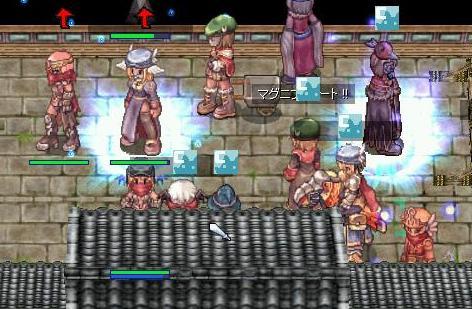 screenbijou420gv.jpg