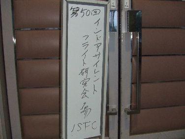 DSCF1072-1.jpg