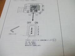 DSCF1152-3.jpg