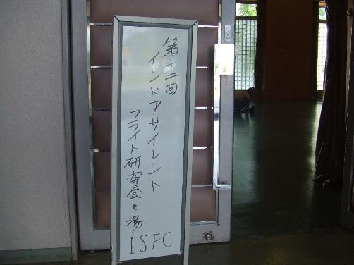 DSCF1762-1.jpg