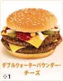 button_burger_29_hover.jpg